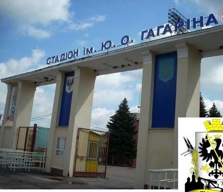 Заседание Черниговской городской федерации