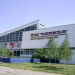 Зимний Кубок Украины
