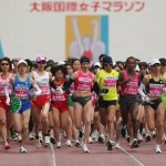 Рекорд Украины в марафоне, бег, легкая атлетика