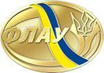 Состав украинской команды на чемпионат мира по легкой атлетике