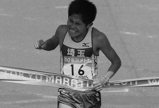 Юки Каваучи - обладатель кубка мира по марафону