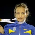 Стокгольмские рекорды по легкой атлетике