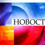 Черниговский стадион примет Чемпионат Украины по легкой атлетике