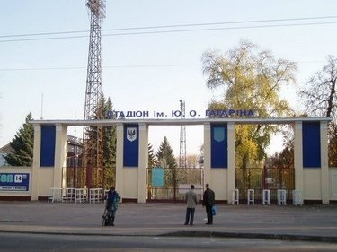 Стадион им. Ю.А.Гагарина