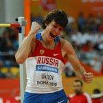 Иван Ухов - олимпийский чемпион, легкая атлетика