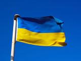 Представители Черниговщины в сборной команде Украины