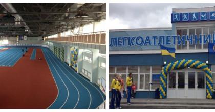 Информация по соревнованиям памяти Операйла в Киеве