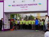 Открытый Киевский марафон-2014
