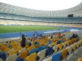 Командный чемпионат Украины по легкой атлетике 2014