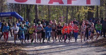 Проект календаря Федерации легкой атлетики Черниговской области на 2015 год