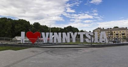 Результаты Чемпионата Украины среди юношей 2000 г.р. и младше