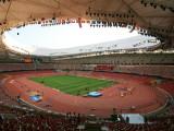 Чемпионат мира в Пекине 2015
