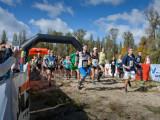 Открытый чемпионат Украины по трейлу (30 км)