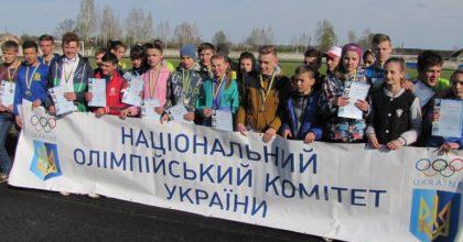 Результати: Чемпіонат області з легкої атлетики серед ДЮСШ