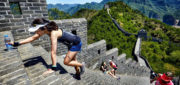 Отрезок Великой китайской стены Huangyaguan – место проведения соревнований по марафону