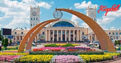 Чемпионат Украины среди юношей 14-16 июня