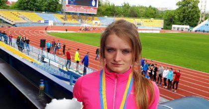 Шульга Євгенія переможниця міжнародних змаганнь Кубок «Дружба»
