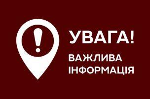 Конференція федерації легкої атлетики Чернігівської області