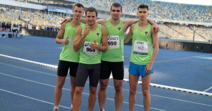 Командний чемпіонат України з естафетного бігу